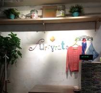furryrate